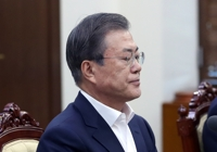 Moon offers public apology over justice minister issue