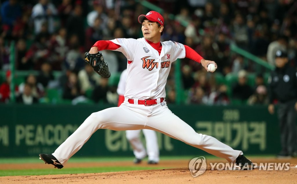 In this file photo from Oct. 14, 2019, Kim Kwang-hyun of the SK Wyverns pitches against the Kiwoom Heroes during a Korea Baseball Organization postseason game at SK Happy Dream Park in Incheon, 40 kilometers west of Seoul. (Yonhap)