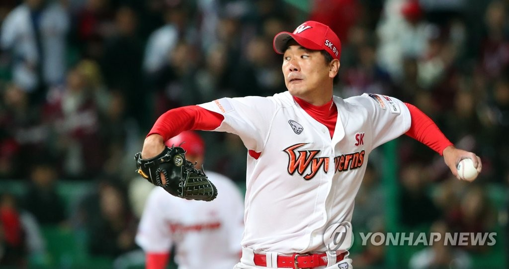 In this file photo from Oct. 14, 2019, Kim Kwang-hyun of the SK Wyverns pitches against the Kiwoom Heroes in Game 1 of the second-round Korea Baseball Organization playoff series at SK Happy Dream Park in Incheon, 40 kilometers west of Seoul. (Yonhap)