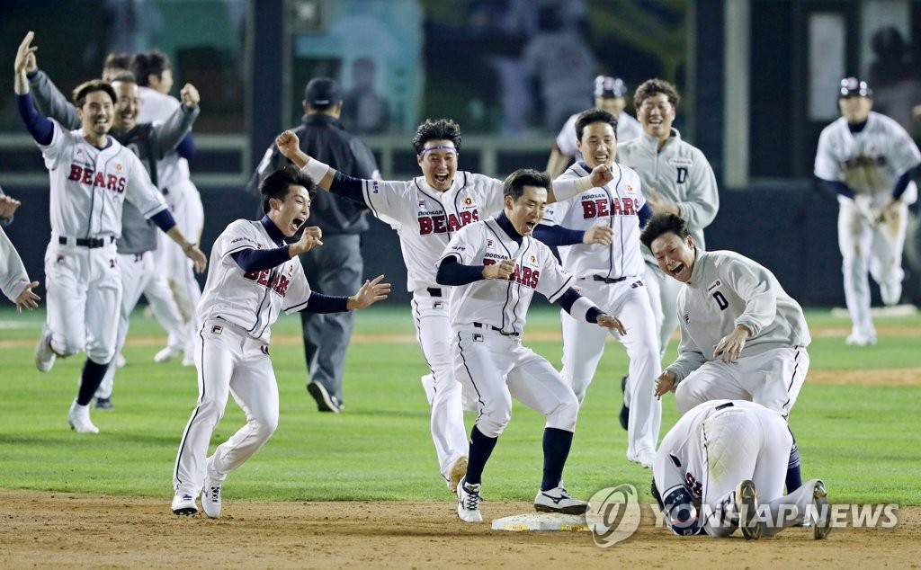 Doosan bears players celebrate Game 2 win over Kiwoom