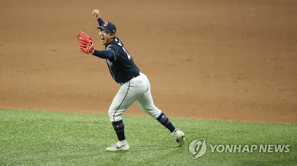 Doosan Bears' pitcher Bae Young-soo celebrates after recording the final out of the 2019 Korean Series against the Kiwoom Heroes in the bottom of the 10th inning of Game 4 at Gocheok Sky Dome in Seoul on Oct. 26, 2019. (Yonhap)