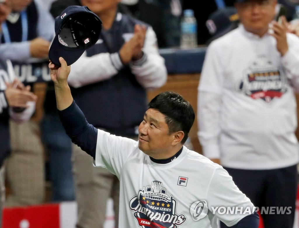 Doosan Bears' manager Kim Tae-hyung salutes the crowd after winning the 2019 Korean Series over the Kiwoom Heroes at Gocheok Sky Dome in Seoul on Oct. 26, 2019. (Yonhap)