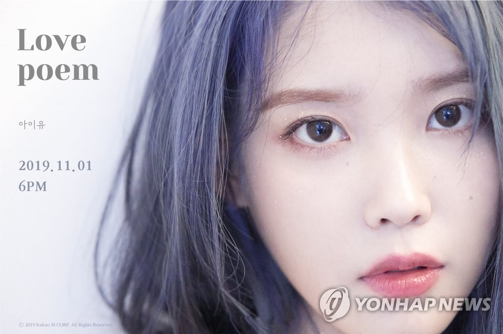 Teaser for IU's new EP