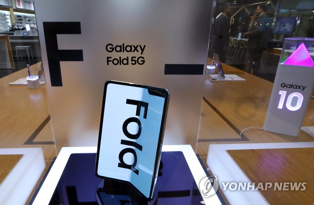 This photo, taken on Oct. 31, 2019, shows Samsung Electronics Co.'s foldable smartphone, the Galaxy Fold, displayed at a store in Seoul. (Yonhap)