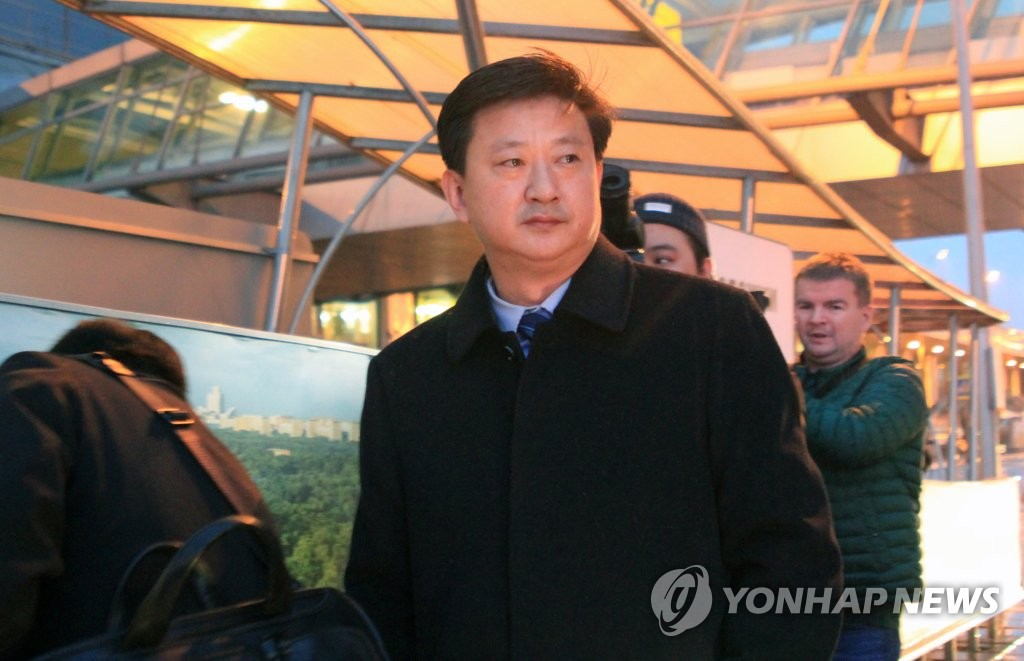 N.K. official arrives in Moscow