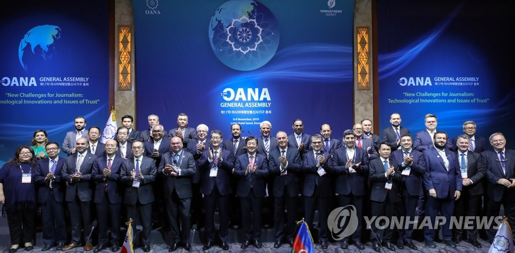 Leaders of key news agencies in the Asia-Pacific region pose for a photo on Nov. 7, 2019, as they gathered in Seoul for the 17th General Assembly of the Organization of Asia-Pacific News Agencies (OANA). (Yonhap)