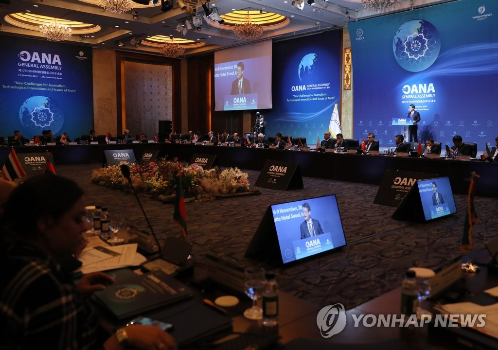 The 17th General Assembly of the Organization of Asia-Pacific News Agencies (OANA) takes place at Lotte Hotel Seoul in downtown Seoul on Nov. 8, 2019. (Yonhap)