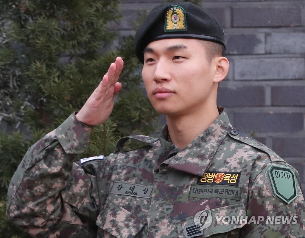 Daesung discharged from military