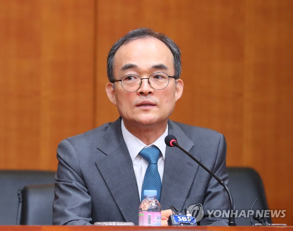 Ex-top prosecutor appointed as chair professor of university