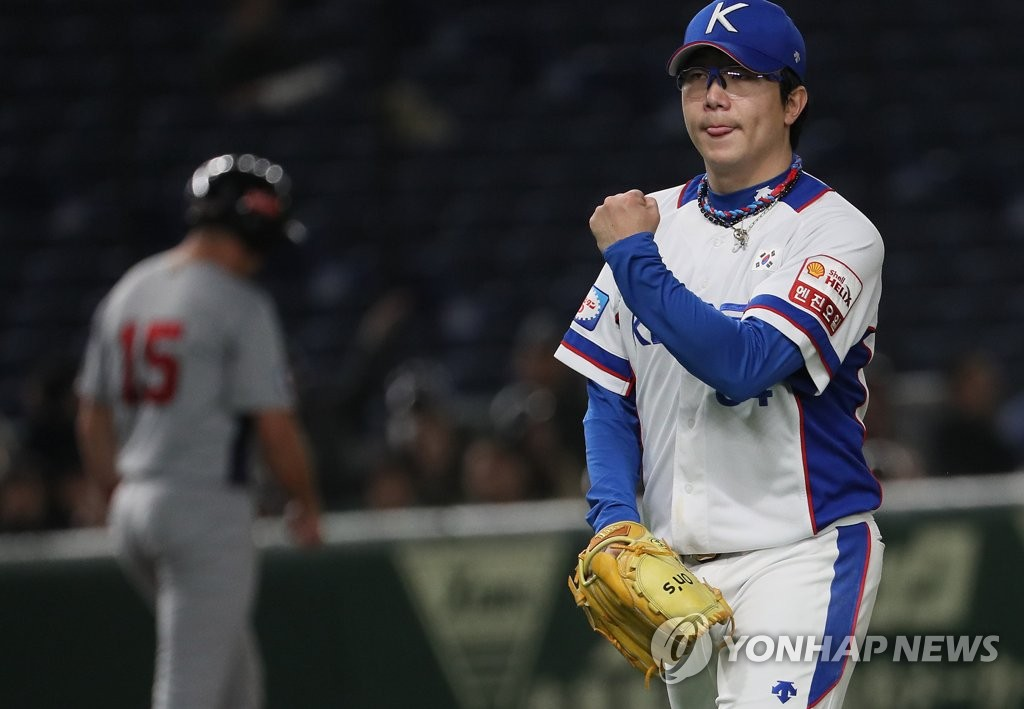 Yang Hyeon-jong of South Korea pumps his fist after striking out Jake Cronenworth of the United States to end the fifth inning of the teams' Super Round game at the World Baseball Softball Confederation (WBSC) Premier12 at Tokyo Dome in Tokyo on Nov. 11, 2019. (Yonhap)