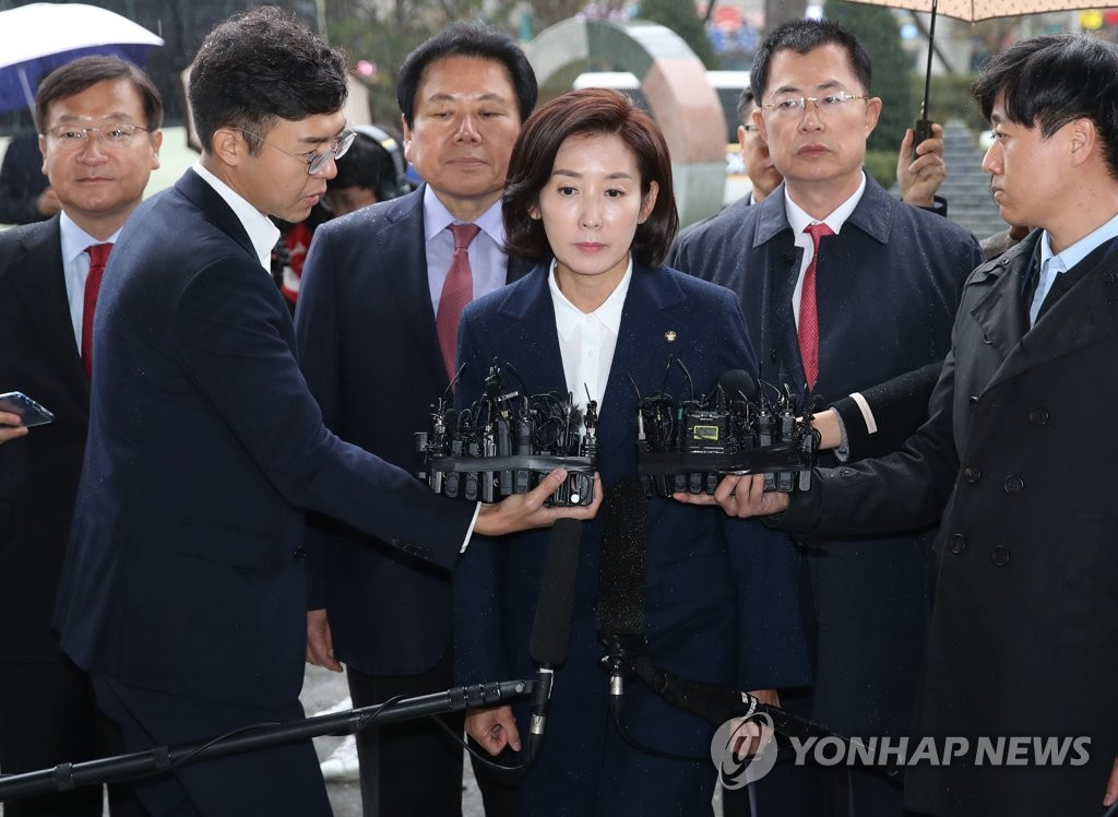 Rep. Na Kyung-won, floor leader of the main opposition Liberty Korea Party, appears at the Seoul Southern District Prosecutors Office on Nov. 13, 2019, for questioning in a probe over parliamentary scuffles in April. (Yonhap)