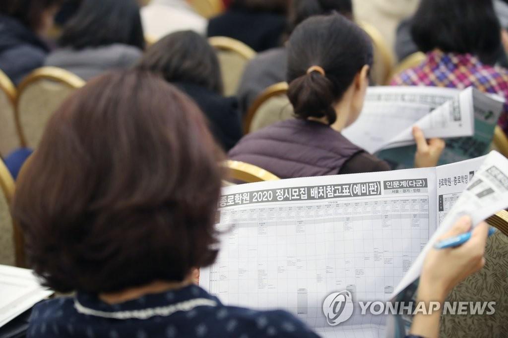 입시설명회에서 자료를 보는 학부모. [연합뉴스 자료사진]