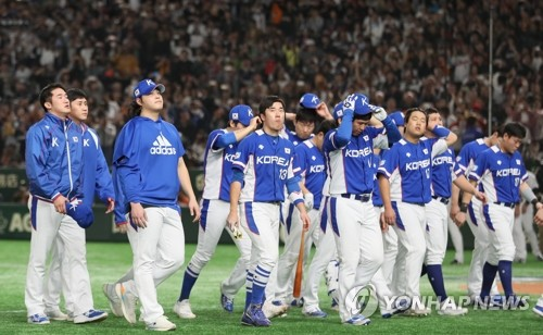 S. Korea falls to Japan to finish in 2nd place