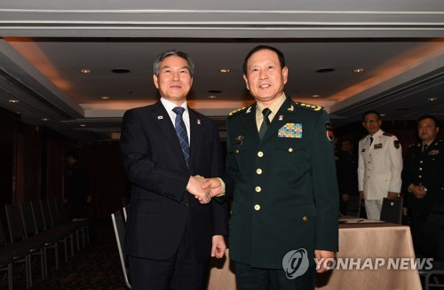 Jefes de Defensa de Corea del Sur y China