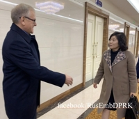(2nd LD) N.K. vice FM renews calls for U.S. to drop 'hostile policy'