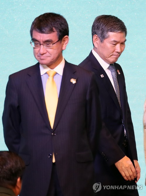 S. Korean, Japanese defense ministers in Bangkok