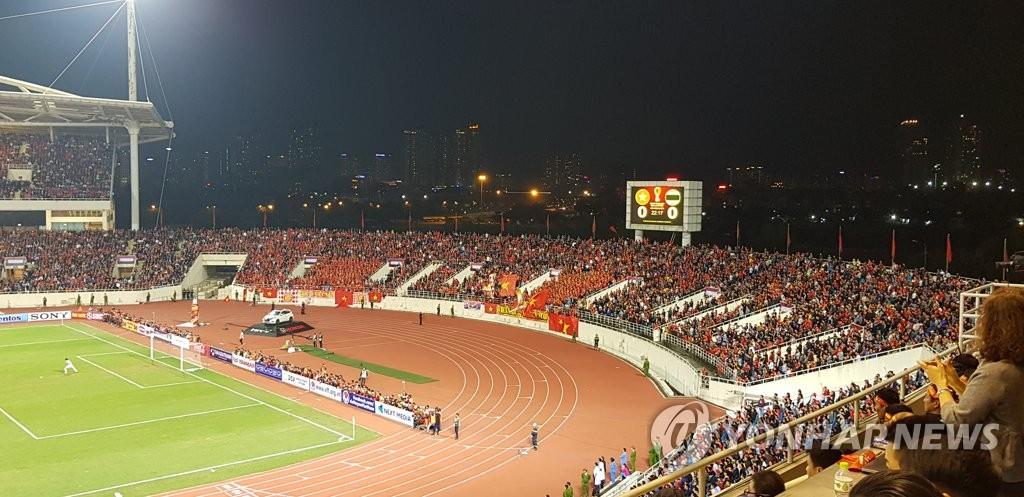 ''박항서호 파이팅'' 베트남 축구 팬들 열띤 응원