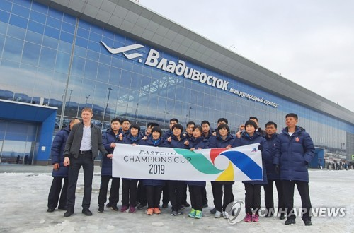 N.K. joins int'l table tennis contest