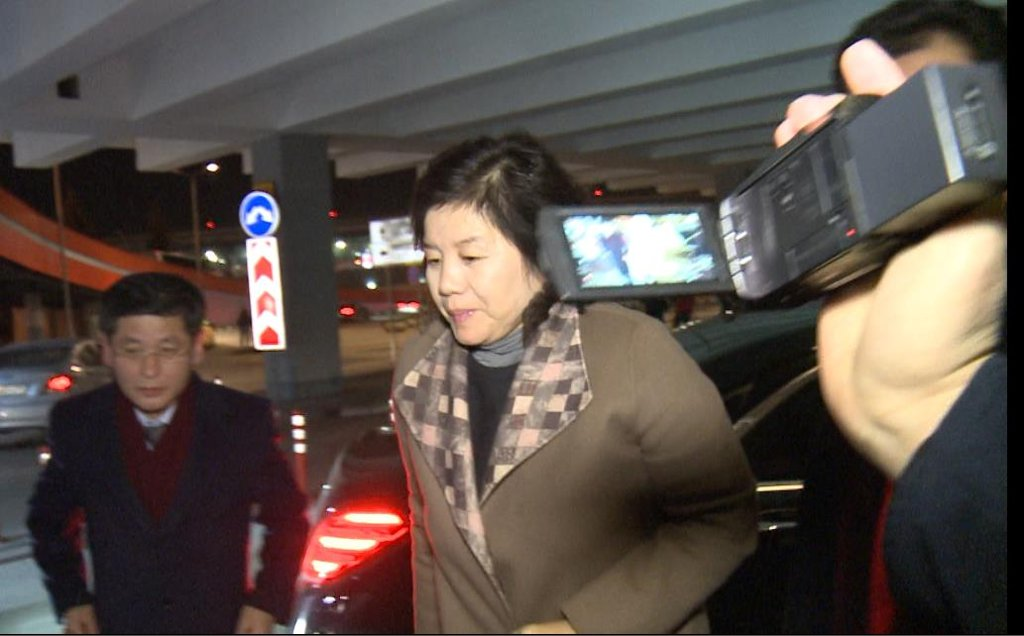 North Korean First Vice Foreign Minister Choe Son-hui arrives at Moscow's Sheremetyevo International Airport on Nov. 23, 2019, to return home following her six-day trip to Russia, in this file photo. (Yonhap)
