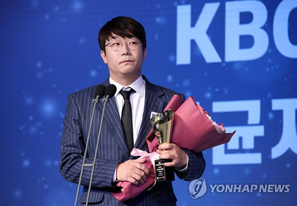 In this file photo from Nov. 25, 2019, Yang Hyeon-jong of the Kia Tigers speaks on the stage after receiving the trophy for winning the ERA title in the Korea Baseball Organization during an awards ceremony in Seoul. (Yonhap)