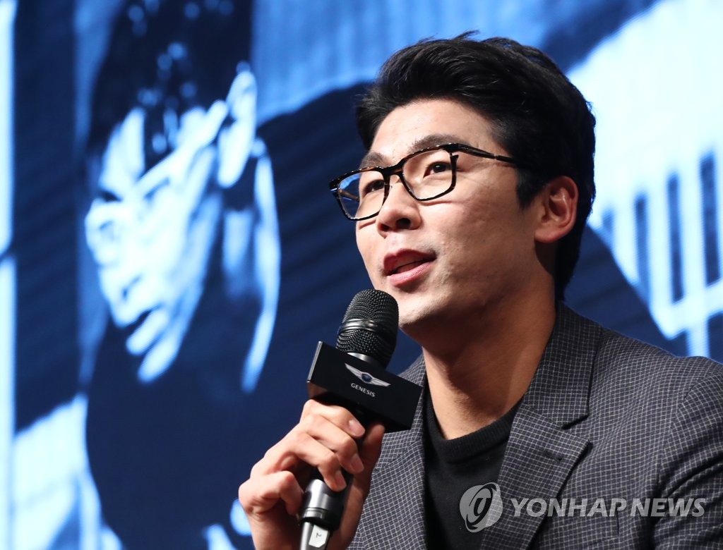 South Korean tennis player Chung Hyeon speaks at a press conference in Seoul on Nov. 29, 2019. (Yonhap)