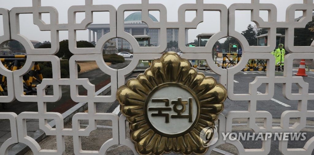 This photo, taken on Dec. 1, 2019, shows the closed main gate to the compound of the National Assembly in Seoul. (Yonhap)