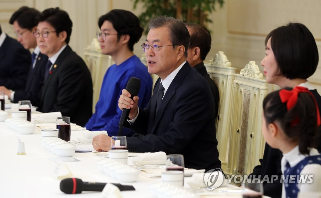 Moon meets climate council members