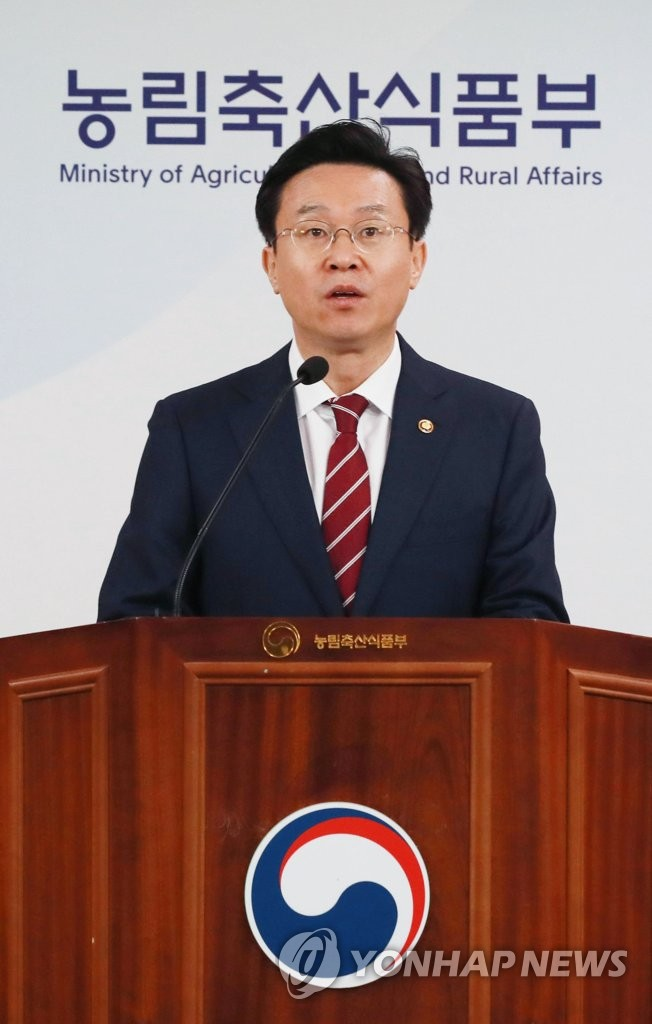 S. Korea to nurture food sector as new growth engine