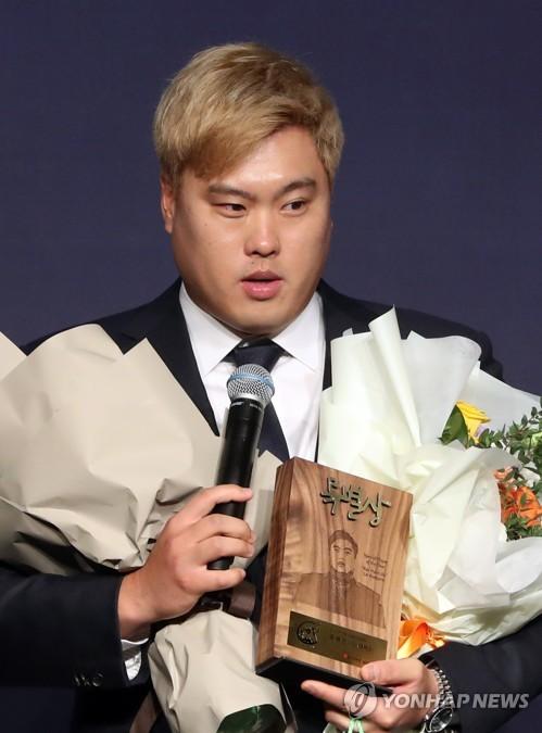 프로야구 대상, 특별상 수상한 류현진