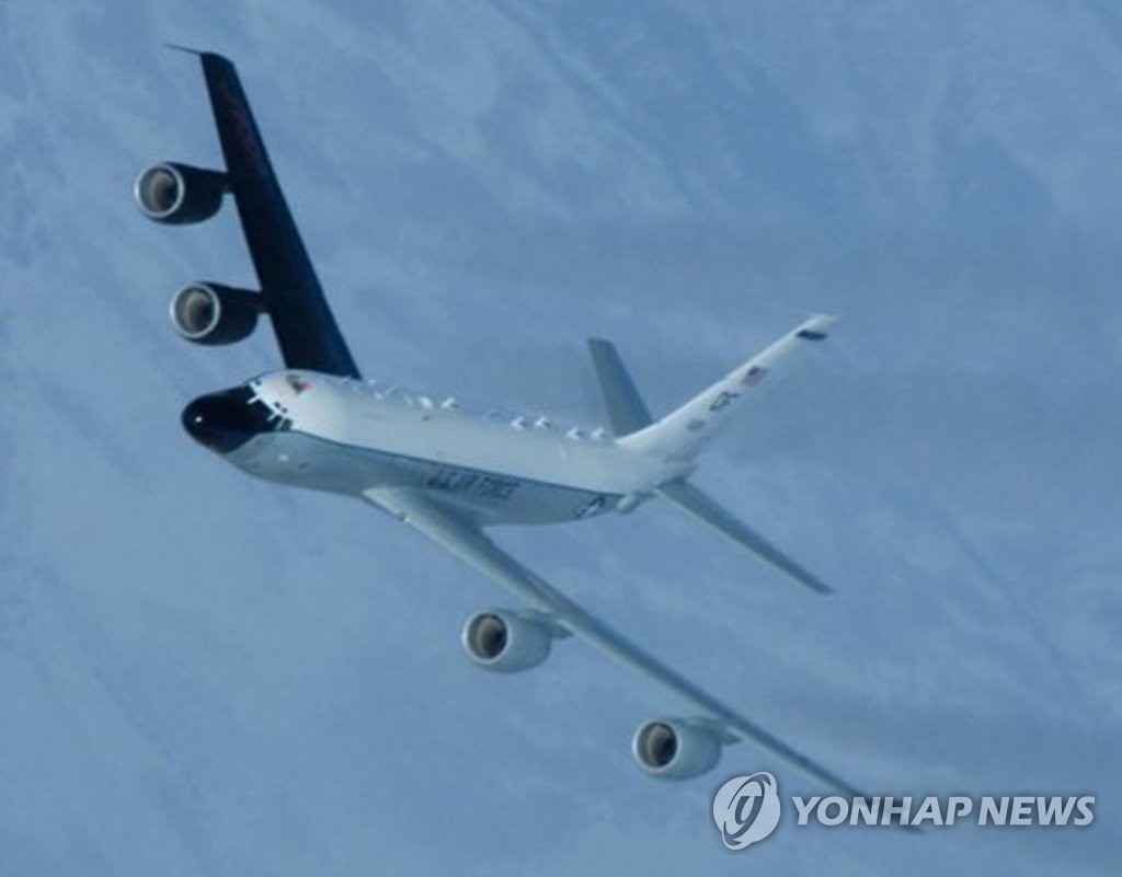 This photo, captured from the website of the U.S. Air Force on Dec. 6, 2019, shows America's RC-135S Cobra Ball surveillance aircraft. (PHOTO NOT FOR SALE) (Yonhap)
