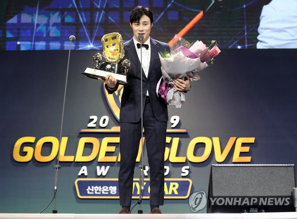 Kim Ha-seong of the Kiwoom Heroes in the Korea Baseball Organization, speaks after receiving the Golden Glove in the shortstop category during the annual awards ceremony at COEX in Seoul on Dec. 9, 2019. (Yonhap)