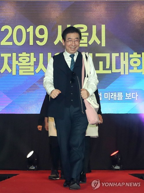 Seoul mayor on catwalk