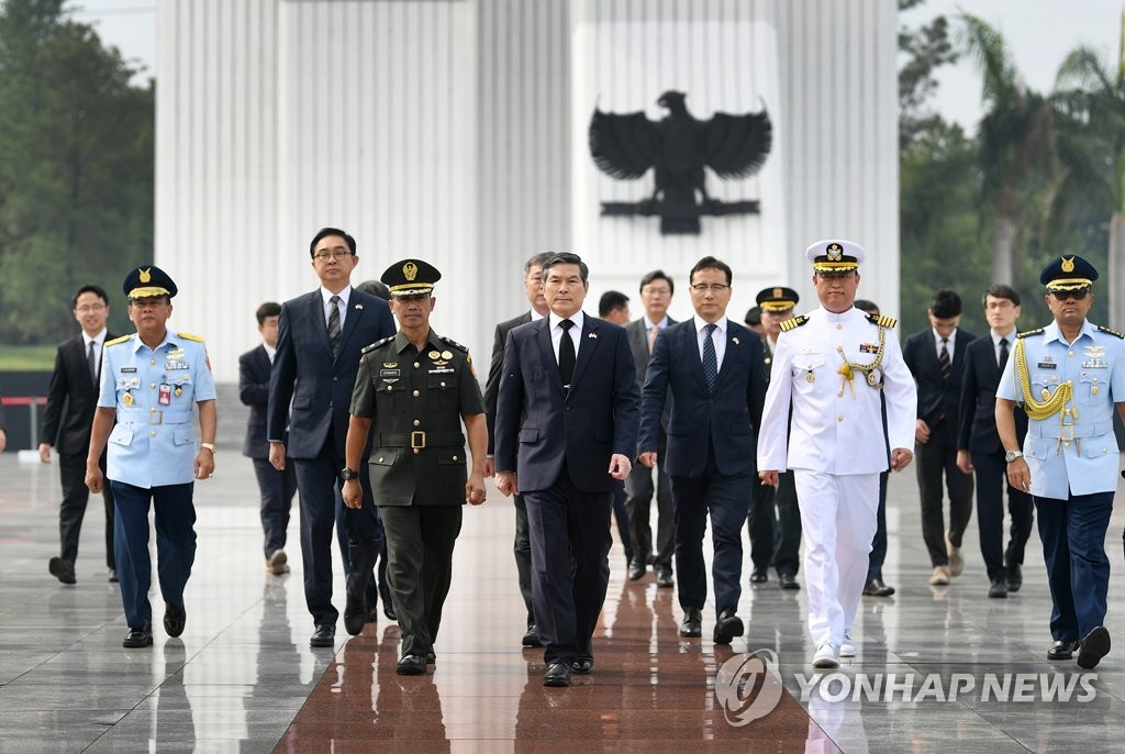S. Korean defense minister visits Indonesia
