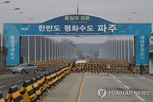 Biegun says U.S. open to nuke talks