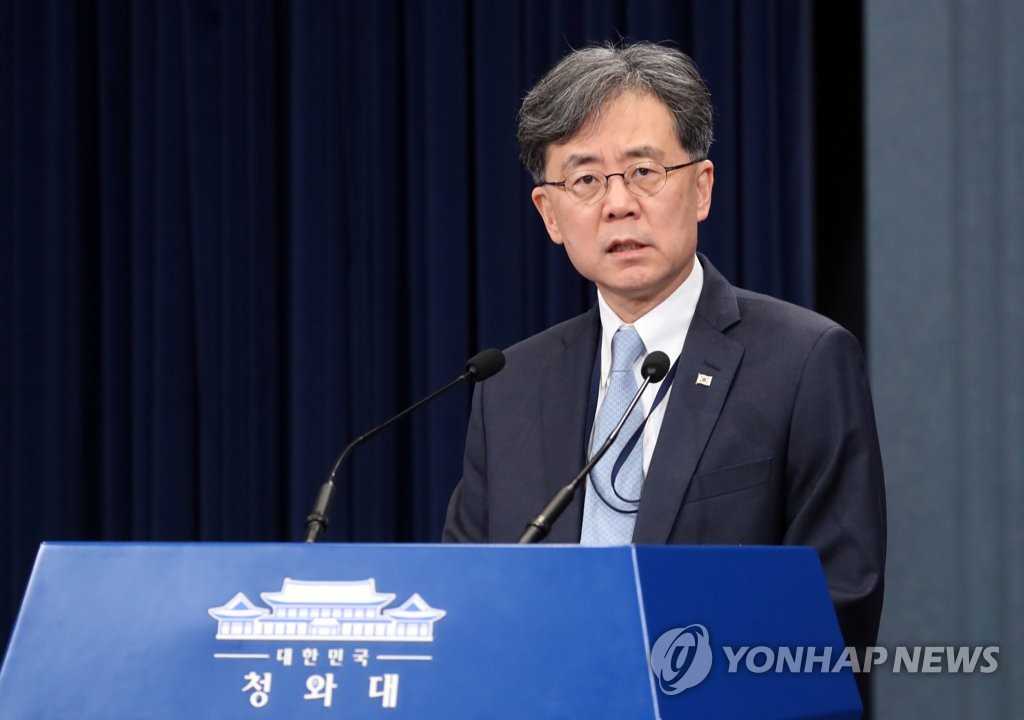 Kim Hyun-chong, deputy national security adviser (Yonhap)