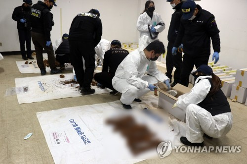 Remains found at former Gwangju prison site may belong to over 250 people