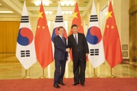 Xi looks set for spring visit to S. Korea, while Moon eyes new era in Seoul-Beijing ties