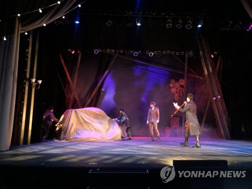 S. Korea's market for performing arts logs second straight annual growth in 2018