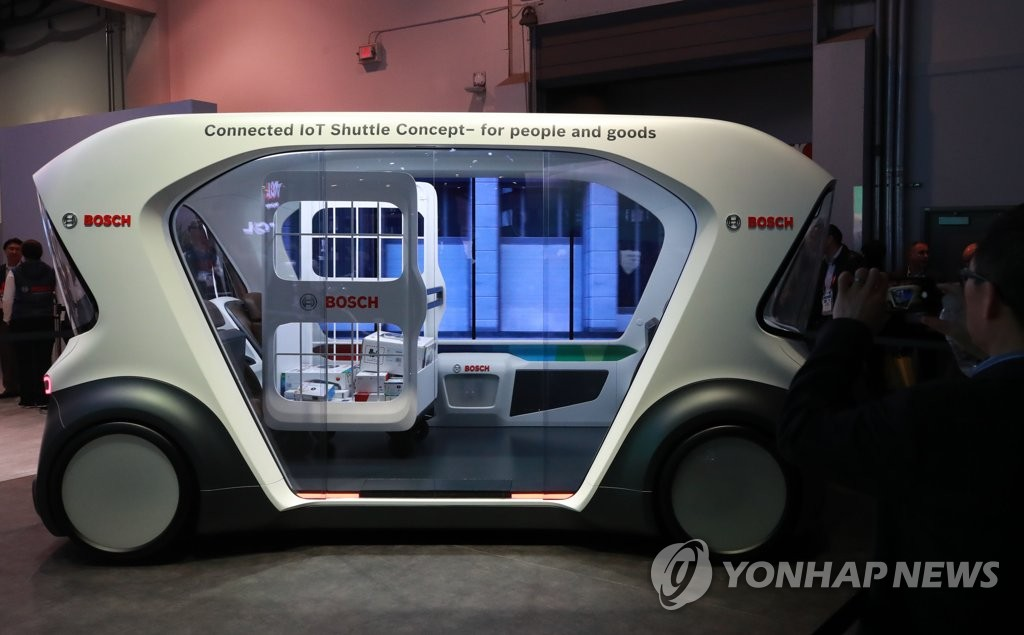 '이것이 미래의 운송수단'