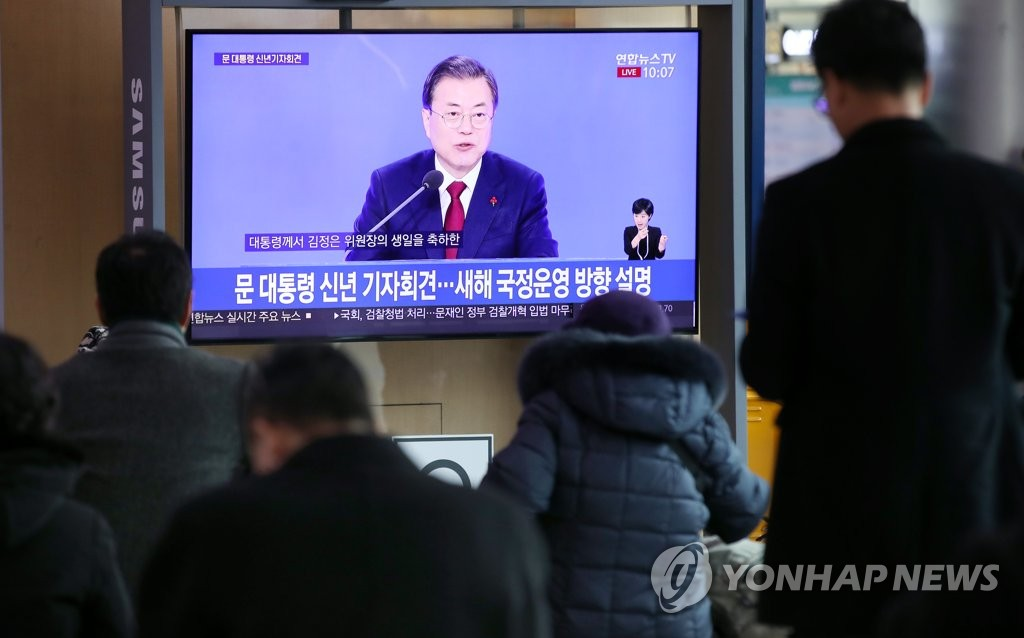 People watch a live TV broadcast of President Moon Jae-in's New Year's press conference at Seoul Station in the capital on Jan. 14, 2020. (Yonhap)