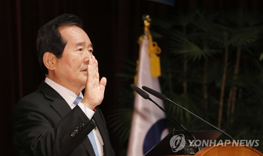 New Prime Minister Chung Sye-kyun is sworn in at a ceremony held in the central government complex building in Seoul on Jan. 14, 2020. (Yonhap)