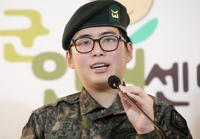 (LEAD) S. Korean transgender soldier pleads to serve after military orders discharge
