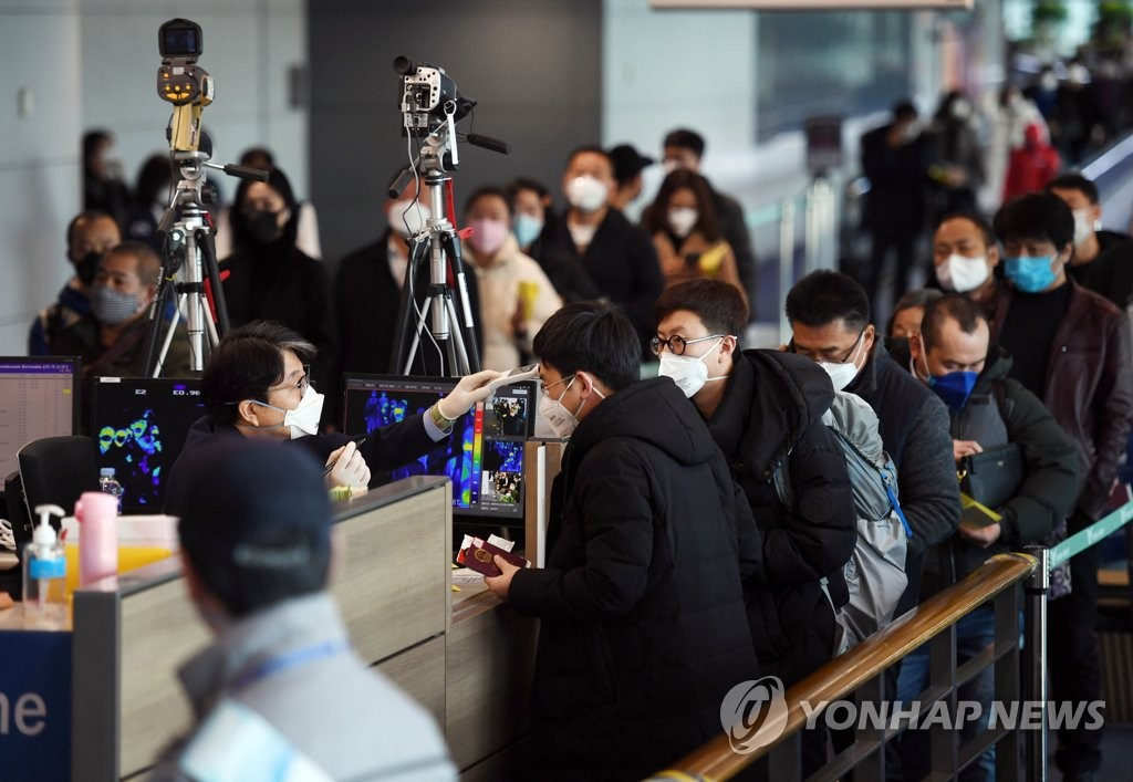 Passengers arriving from China have their temperatures checked at a quarantine station in Incheon International Airport, west of Seoul, on Jan. 30, 2020. (Yonhap)