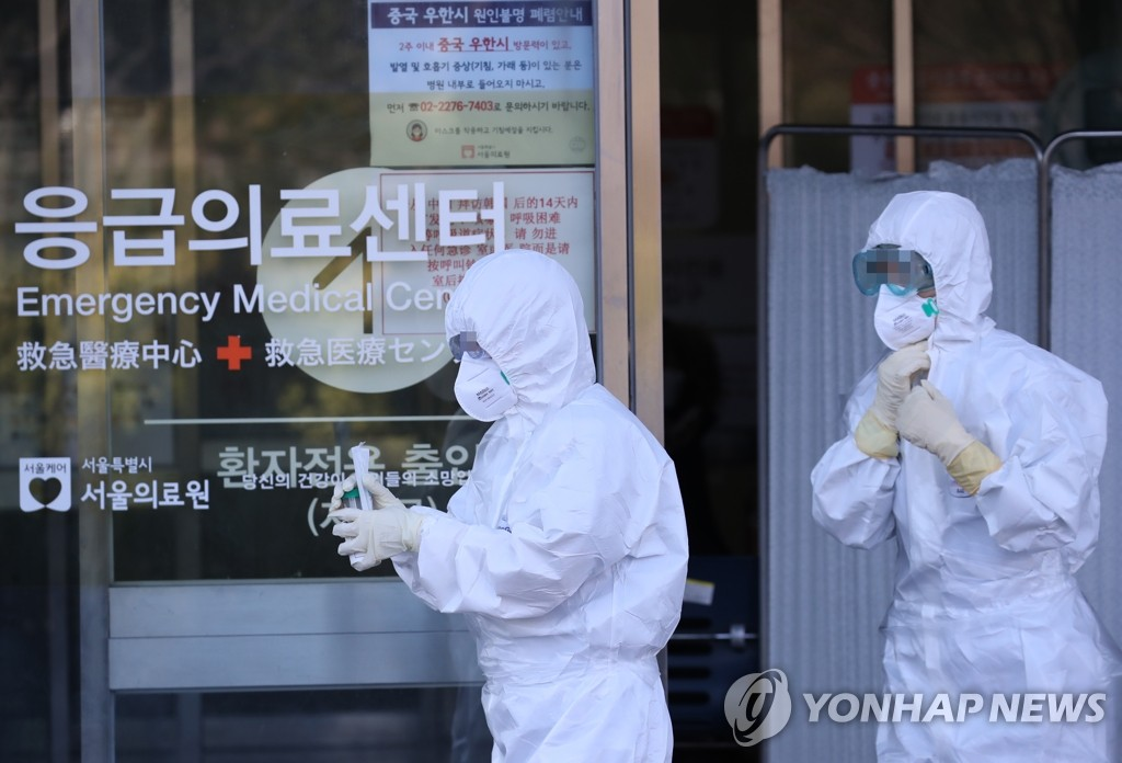 Workers at Seoul Medical Center wearing full protective gear head for the hospital's coronavirus screening center on Feb. 6, 2020. (Yonhap)