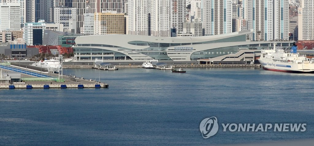 This photo taken Feb. 9, 2020, shows the International Passenger Terminal of the Busan Port in Busan, 453 kilometers south of Seoul, with a couple of docked ferries amid the spreading coronavirus. (Yonhap)