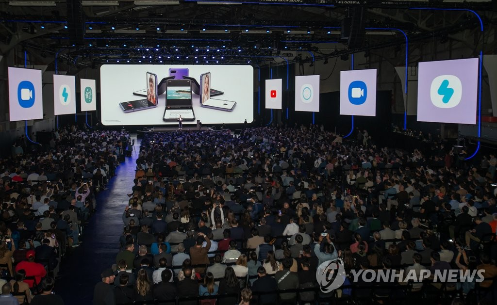 This photo taken by Samsung Electronics Co. shows the company's Galaxy Unpacked 2020 event in San Francisco on Feb. 11, 2020. (PHOTO NOT FOR SALE) (Yonhap)