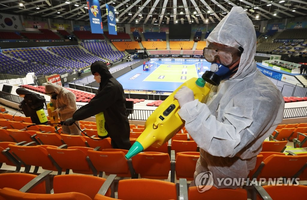 (3rd LD) S. Korea reports 1 more case of novel coronavirus, total now at 29