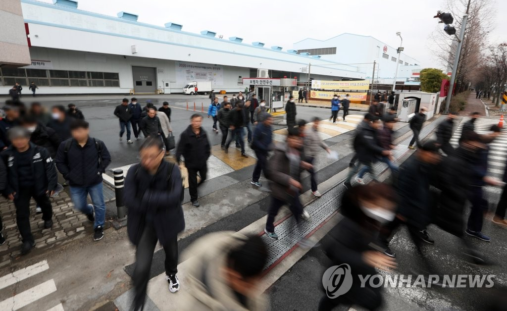 Kia Motors workers walk out of a plant in Gwangju, 330 kilometers south of Seoul, after the plant halted production from Feb. 10-11 due to lack of parts from China amid spreading coronavirus outbreak. (Yonhap)