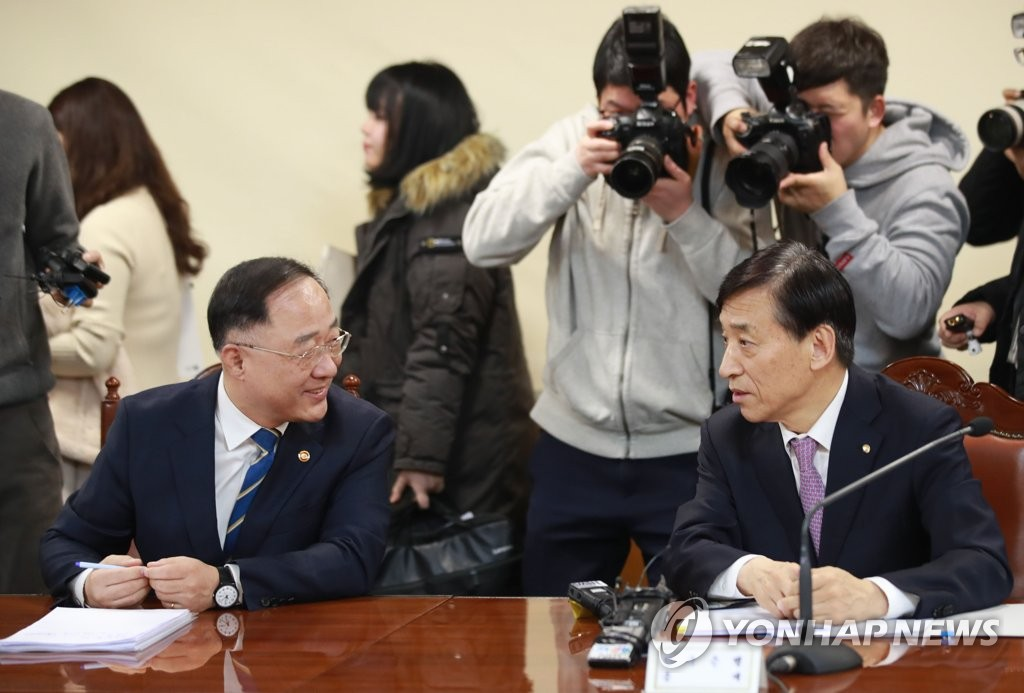 (2nd LD) S. Korea to spare no efforts to minimize economic impact of coronavirus