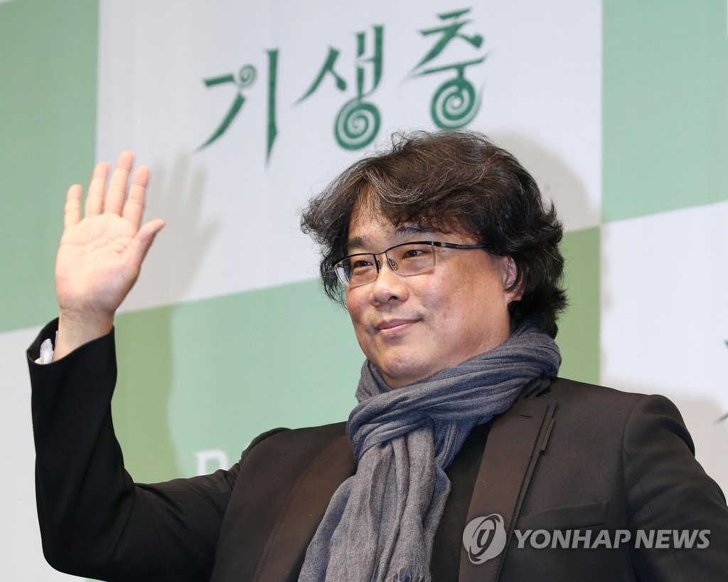 "In this file photo, Bong Joon-ho, director of the Oscar-winning Korean film ""Parasite,"" poses for a photo during a press conference at a Seoul hotel on Feb. 19, 2020. (Yonhap)"
